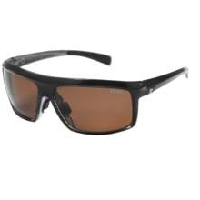 Zeal Ridgeline Sunglasses - Polarized in Copper/Black- Blue Wood Grain - Closeouts