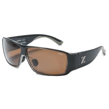 Zeal Upside Sunglasses - Polarized in Black Gloss/Copper - Closeouts