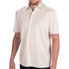 Zimmerli of Switzerland Silk-Cotton Polo Shirt - Short Sleeve (For Men) in Offwhite - Closeouts