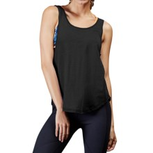 Zobha Aubrey Studio Tank Top (For Women) in Black - Closeouts