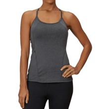 Zobha Lorena Tank Top - Built-In Bra (For Women) in Phantom Heather - Closeouts