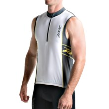 Zoot Sports High-Performance Tri Cycling Jersey - UPF 50+, Zip Neck, Sleeveless (For Men) in White/Pewter - Closeouts