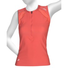 Zoot Sports High-Performance Tri Top - Zip Neck, UPF 50+, Sleeveless (For Women) in Dawn/Pink - Closeouts