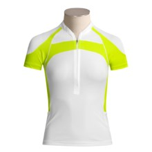 Zoot Sports TRIfit Mesh Jersey Shirt - Short Sleeve (For Women) in White - Closeouts