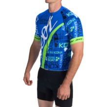 Zoot Sports Ultra Cycle Ali'i Cycling Jersey - UPF 50+, Short Sleeve (For Men) in Zoot Blue Green Flash - Closeouts