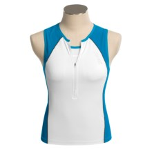 Zoot Sports Ultra Tri Tank Top (For Women) in White - Closeouts